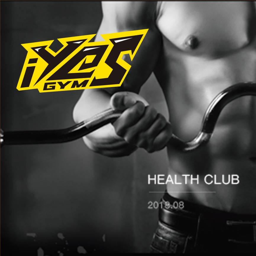 iyes健身俱乐部H5营销工具